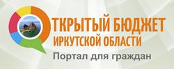 Единый баннер_2015