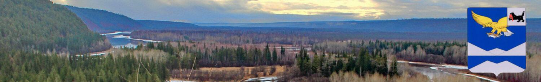 Администрация Казачинско-Ленского муниципального района